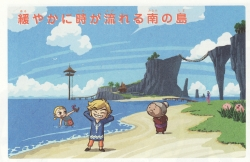 10_illus_beachscene2_gzb.png