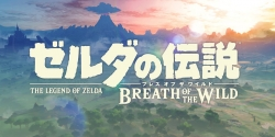 zelda-breath-of-the-wild-logo-jp.jpg