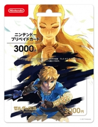 zelda-breath-wild-prepaid-card.jpg