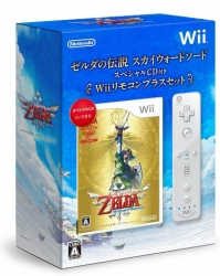 zelda_skyward_sword_bundle_japan_new.jpg