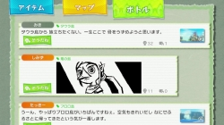 screenshot_amazonjp10.jpg
