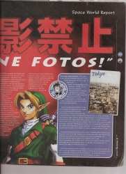 64_Power_Space_World_97_Bericht_Zelda_64__Teil_2_-_Januar_1998.JPG