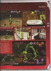 64_Power_Zelda_OoT_Preview,_Ausgabe_9_(2-98)_Teil_2.JPG