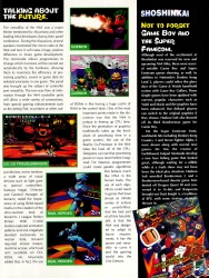Nintendo_Power_Issue_092_January_1997_page_029.jpg