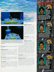 Nintendo_Power_Issue_111_August_1998_page_055.jpg